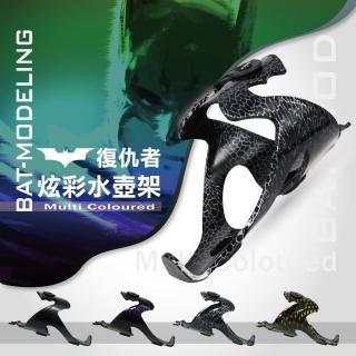 【金德恩】蝙蝠造型炫彩水壺架 附螺絲 台灣製造(輕量化/迷你/車鈴/單車/腳踏車/自行車)