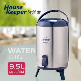 【妙管家】不鏽鋼保溫保冷冰桶/茶桶 9.5L(#304內膽)