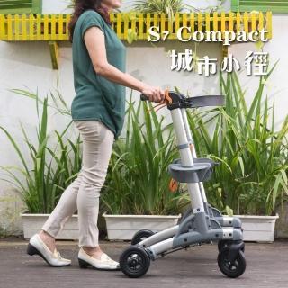 【樂活動】S7 Compact 城市小徑步行助行器(含專用安全背帶)