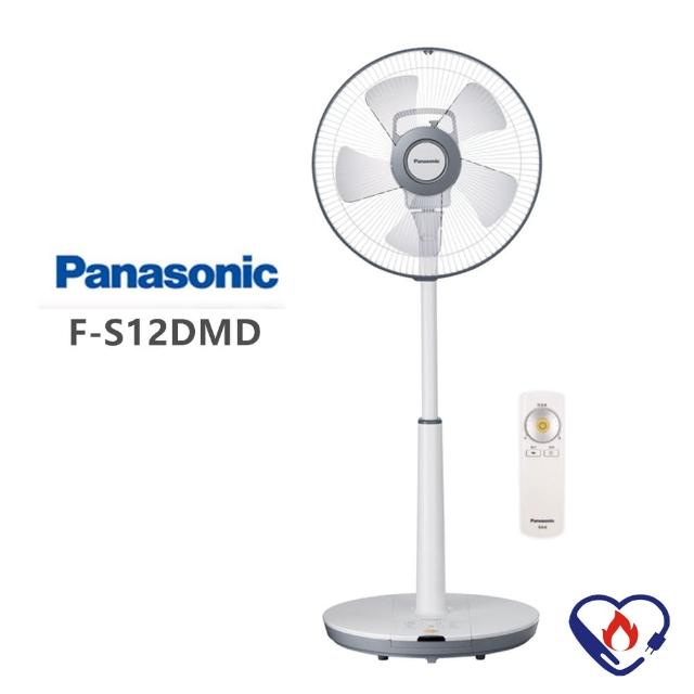 【Panasonic國際牌】12吋DC馬達ECO溫控立扇(F-S12DMD/FS12DMD)
