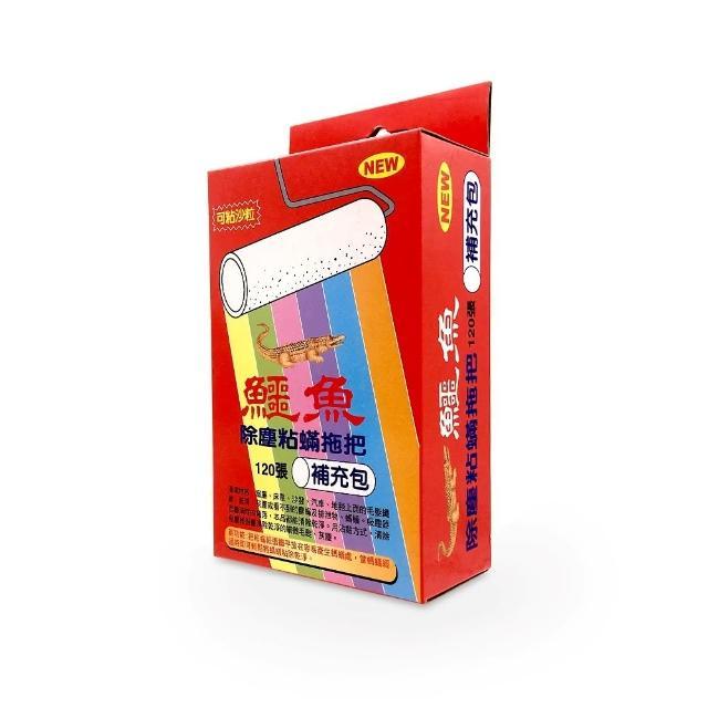 【鱷魚】除塵粘蹣拖把補充包1盒(2卷X60張)