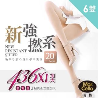 【瑪榭】XL加大款-20丹新強撚紗柔韌薄透透膚絲襪/褲襪(6入組)