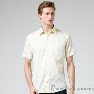 【ROBERTA諾貝達】台灣製 修身版 變化領口窄版短袖襯衫(淺黃)