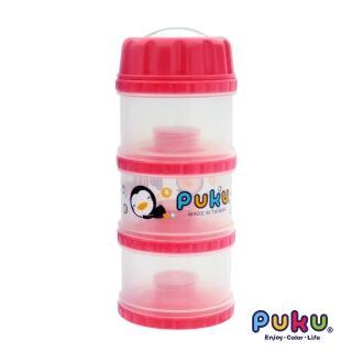 【PUKU藍色企鵝】獨立大三層PP奶粉盒(粉色)