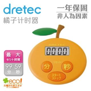 【dretec】橘子計時器