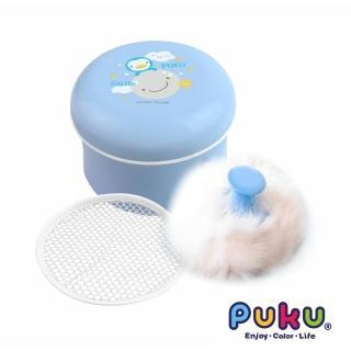 PUKU藍色企鵝 - 粉樸盒+兔毛粉撲