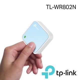 【TP-LINK】TL-WR802N 300Mbps 無線N 微型路由器(分享器)