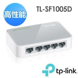 【TP-LINK】TL-SF1005D 5埠100Mbps桌上型乙太網路交換器