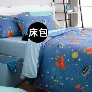 HOLA home太空任務防蹣抗菌床包雙人