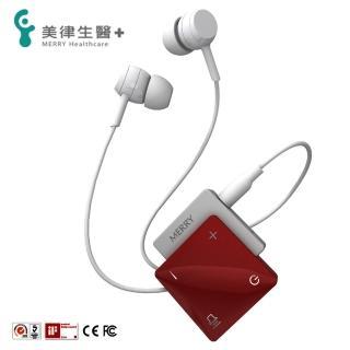【必翔銀髮樂活館】美律生醫輔聽器室內用-ME-300D(多色可選)