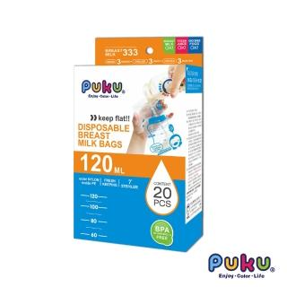 【PUKU藍色企鵝】母乳儲存袋120ml-20枚入