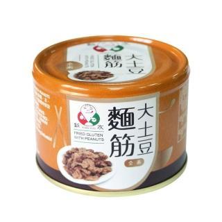 【飯友】大土豆麵筋(170gX3)