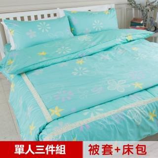 【米夢家居】100%精梳純棉印花床包+單人兩用被套三件組(花藤小徑-單人3.5尺)