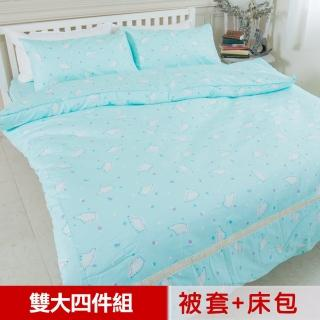 【米夢家居】100%精梳純棉印花床包+雙人兩用被套四件組(北極熊藍綠-雙人加大6尺)