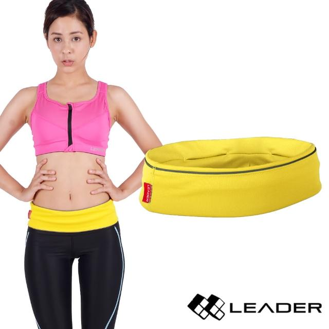 【LEADER】Speedy Belt彈力運動收納腰帶(黃色)試用文
