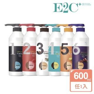 【E2C美肌殿堂】啡洗不可 咖啡因洗髮精600ml-六款可選