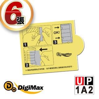 【DigiMax】UP-1A2