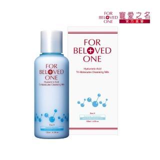 【寵愛之名】三分子玻尿酸胺基酸潔膚乳(130ml)