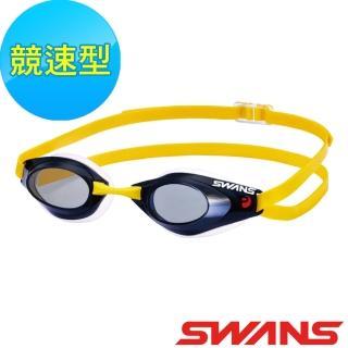 【ATUNAS 歐都納】SWANS 競速型泳鏡 防霧四倍 3D 水上 戶外SR-71N 黑黃