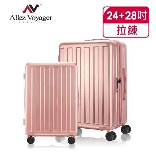 【奧莉薇閣】24+28吋行李箱 PC硬殼大容量 旅行箱 貨櫃競技場(兩件組)