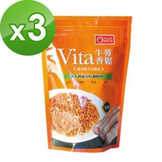 【康健生機】Vita牛蒡素香鬆(220g/包)X3入