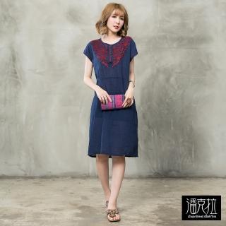 【*katieQ異國風】撞色對稱繡花捲洋裝 -F(紅/藍)
