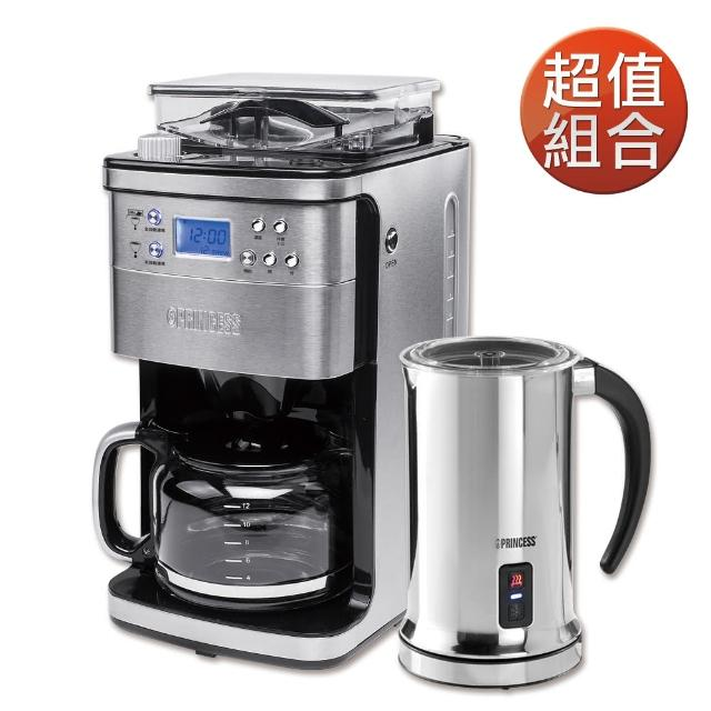 【Princess超值組】智慧型美式咖啡機249406-S(快速到貨)