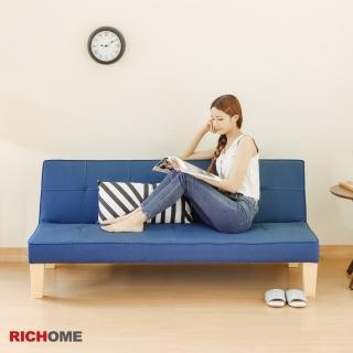 【RICHOME】薇琪北歐風舒適沙發床/雙人沙發/布沙發/床墊(5色)