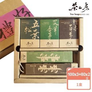 【茶山房手工皂】檜意樂活禮(伴手禮)