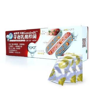 【台灣康田-新裝上市】美國GanedenBC30 耐熱型芽孢乳酸桿菌-150億菌/g(60包/盒)