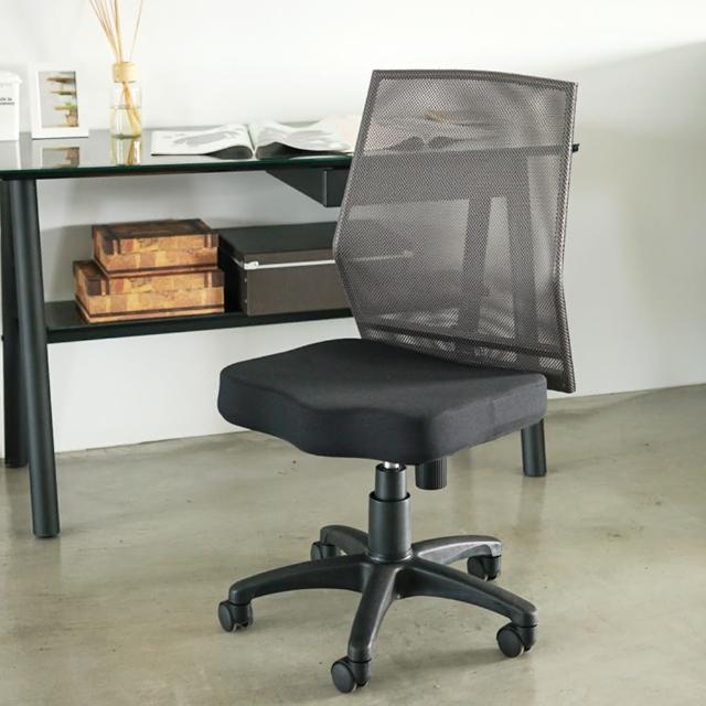 【完美主義】厚坐墊曲線透氣網布無扶手辦公椅/電腦椅/透氣椅(8色可選)/