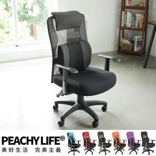 【完美主義】洛克斯頭靠T扶手厚腰枕電腦椅/辦公椅(6色可選)