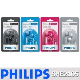 【福利品 PHILIPS 飛利浦】SHE2105 手機用專用耳塞式耳機麥克風(包裝受損)