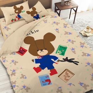 【享夢城堡】雙人床包涼被四件組(小熊學校 讀書樂-綠.卡其)