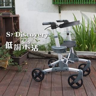 【樂活動】S7 Discovery 探索樂活步行助行器(含專用安全背帶)