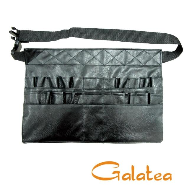 【Galatea葛拉蒂】繫腰時尚刷具袋