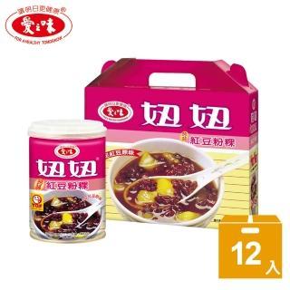 【愛之味】妞妞紅豆粉粿禮盒(260gx12入)