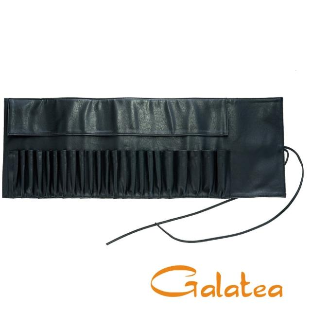 【Galatea葛拉蒂】23孔專業刷具收納皮套