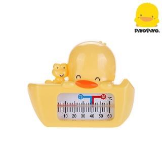 【Piyo Piyo 黃色小鴨】兩用水溫計