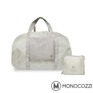 【MONOCOZZI】Lush Foldable Duffle Bag 魔術折疊購物手提肩背包(卡其色)