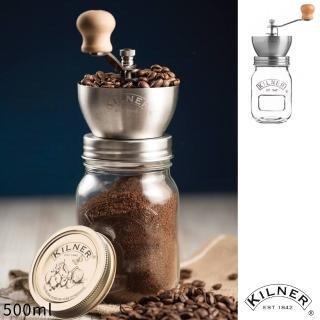【KILNER】咖啡研磨機