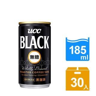 ~UCC~BLACK無糖咖啡185g ~30入  即飲黑咖啡