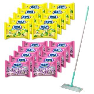 無塵氏銀離子抗菌強效清潔擦拖兩用布