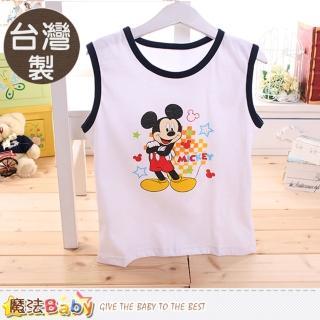 魔法Baby~男童背心 台灣製迪士尼米奇正版居家背心 k50169