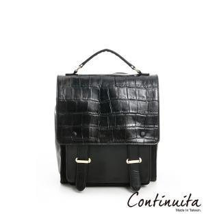 【Continuita 康緹尼】頭層牛皮英國鱷魚紋拼接後背包(黑色)