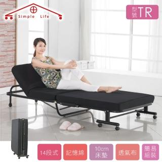【Simple Life】超值14段簡易組裝折疊床-TR