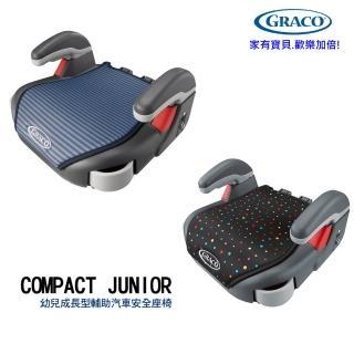 【Graco】幼兒成長型輔助汽車安全座椅