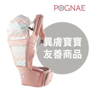 【POGNAE】ORGA+ 有機棉All in One背巾(甜漾櫻花粉)