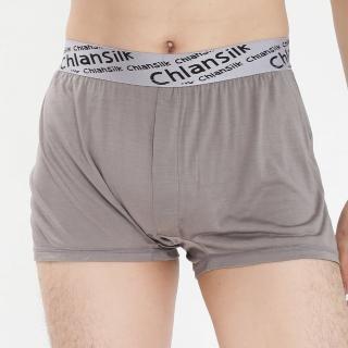 【Chlansilk闕蘭絹】完美型男舒適透氣100%蠶絲男性四角平口褲(深灰)