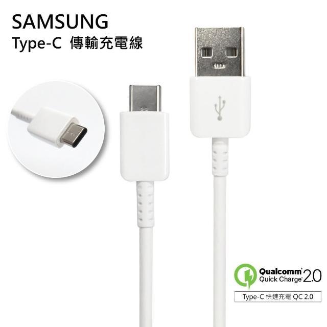 【SAMSUNG三星】Type-C
